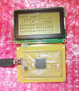 2560-arduino-home-made